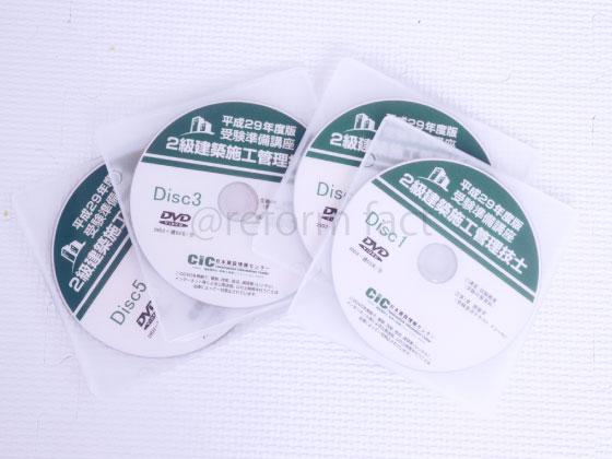 2級建築施工管理技士,DVD